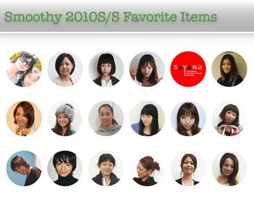 10ss-best3-top.jpg